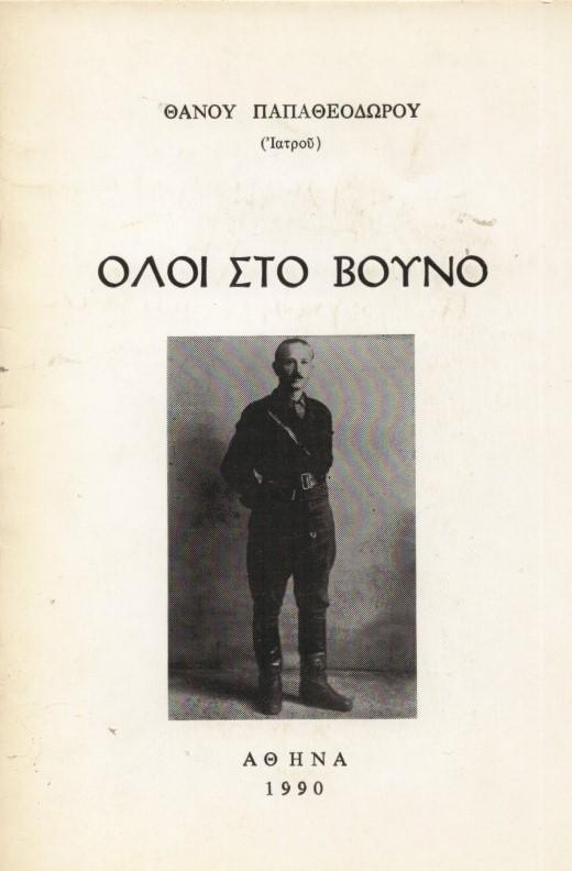https://www.eurobooks.net/images/2018/04/49-211.jpg
