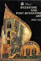 BYZANTINE AND POST- BYZANTINE ART