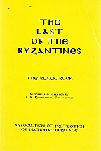 THE LAST OF THE BYZANTINES THE BLACK BOOK