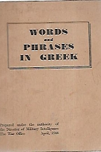 WORDS AND PHRASES IN GREEK