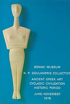 ANCIENT GREEK ART CYCLADIC CIVILIZATION HISTORIC PERIOD (JUNE-NOVEMBER 1978 EXHIBITION)